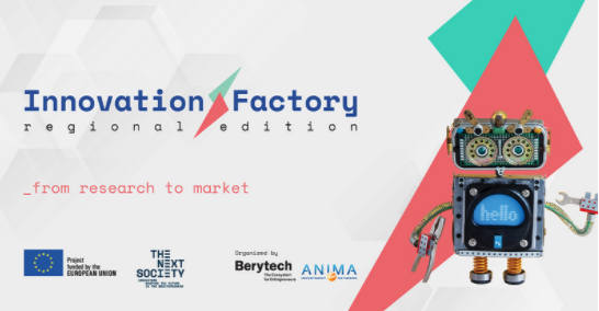 innovation factory - virtual matchmaking event